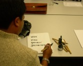 Nepalese type designers' lettering demo