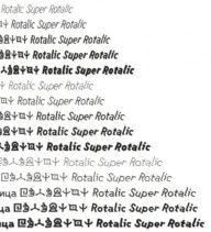 Rotalic (preview)