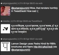 Devanagari in TweetDeck