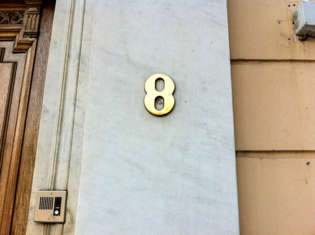 Athen House Numbers 8