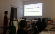 @ShokoMugikura is starting off today's Japanese Calligraphy workshop with her fascinating introduction to the script
