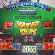 The official Typographic Thali truck.