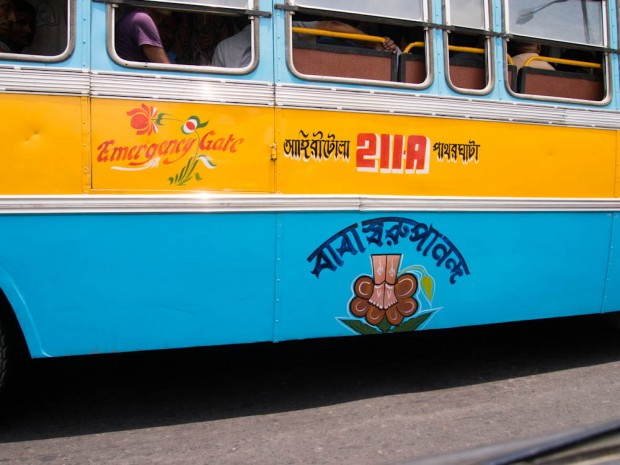 Kolkata Bus Emergency Gate