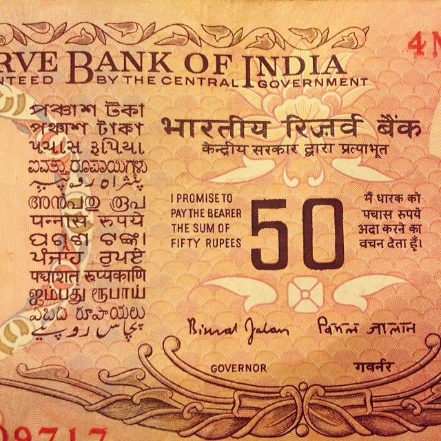The older Rupee notes are quite cool.