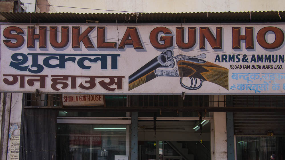 Lucknow Gun Shop Signs – You Should Like Type Too