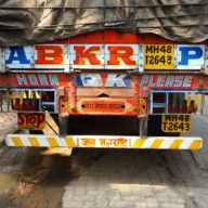 Today's truck pic. From Mumbai.