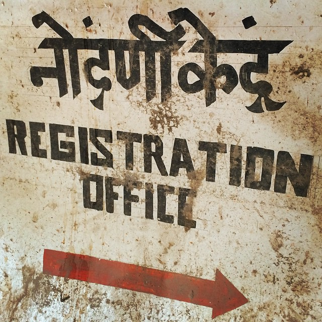 Registration Office →