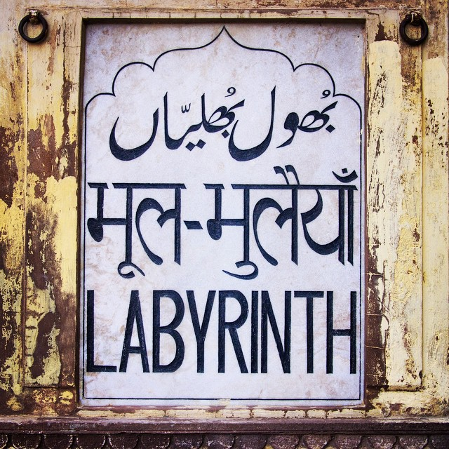 Labyrinth in Lucknow.