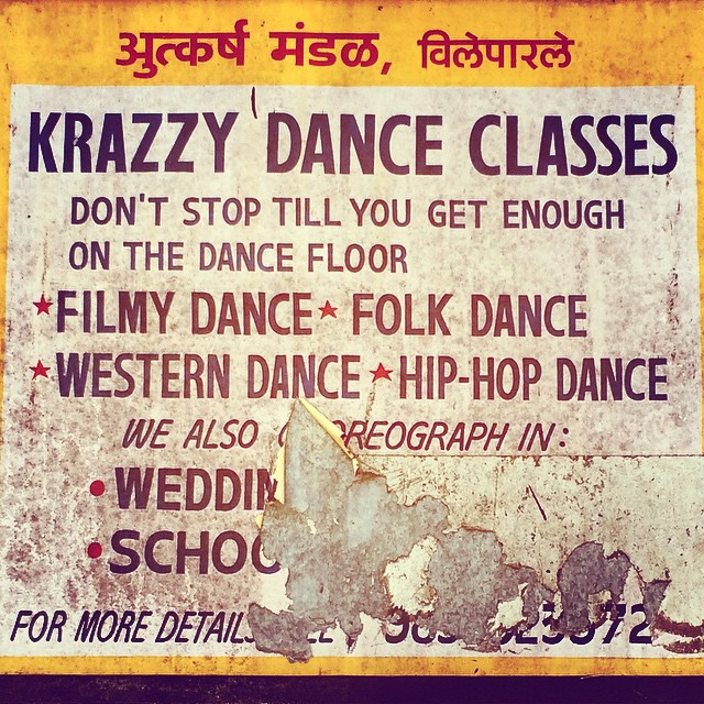 Krazy Dance Classes. Don't stop till you get...