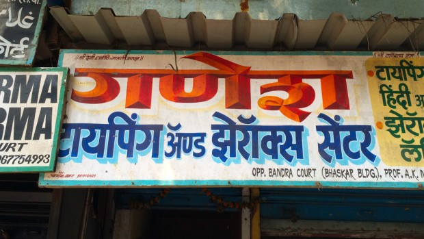 mumbai-handpainted-signs-14