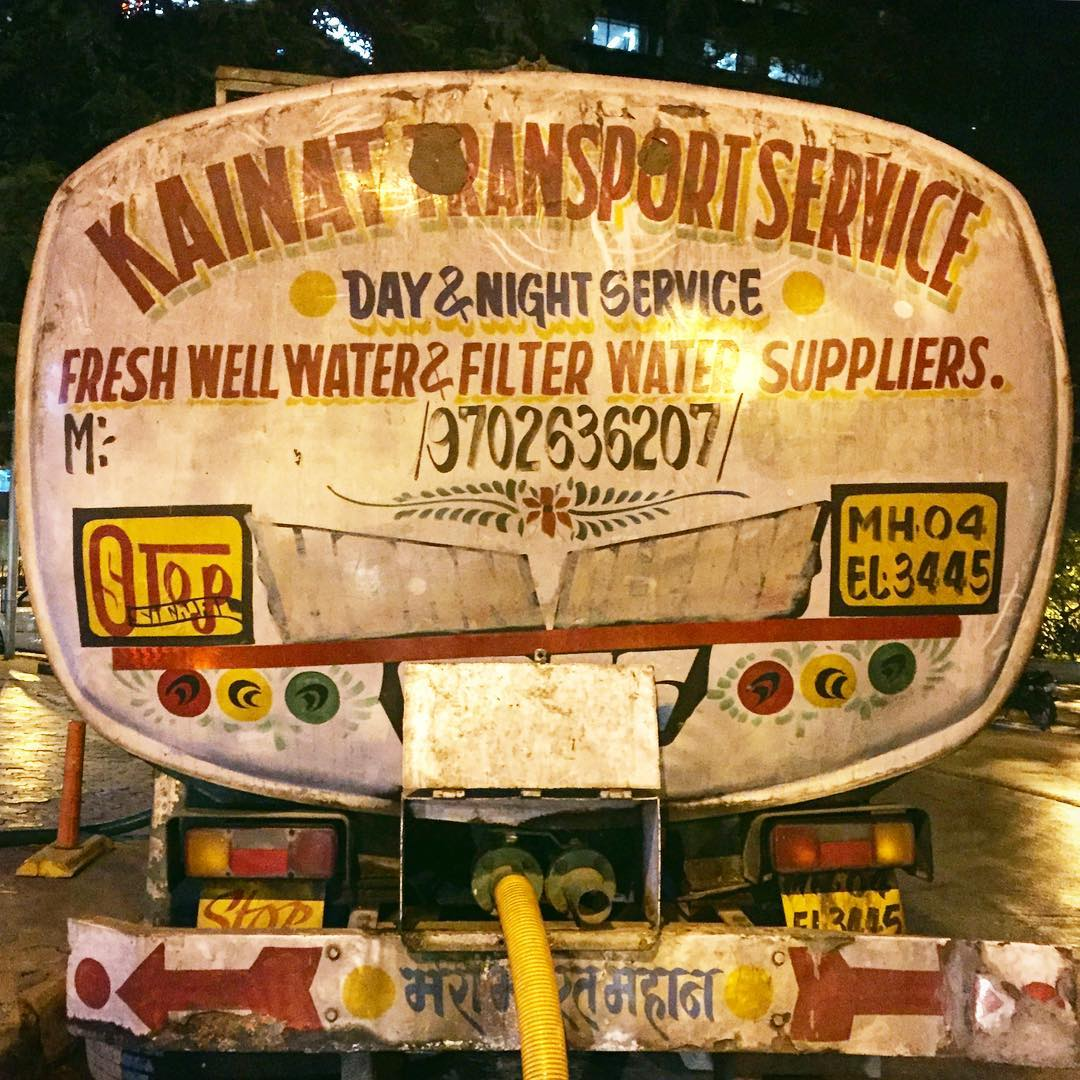 Great water truck