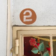 House number of the day #2