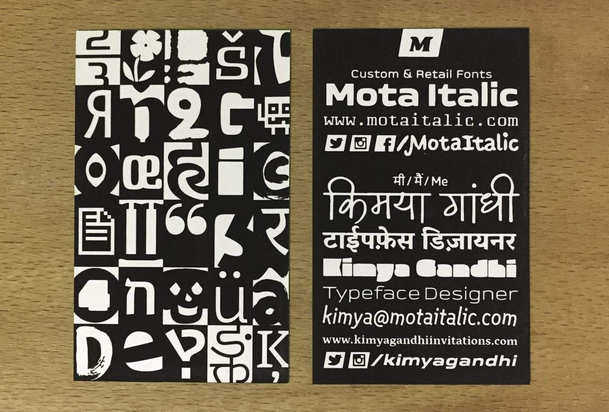 mota-italic-kimya-gandhi-business-cards-2016