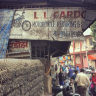 Beautiful but neglected sign in Bandra
